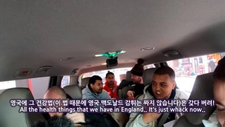 한국 맥도날드 감자튀김을 먹어본 영국인들.jpg | 인스티즈