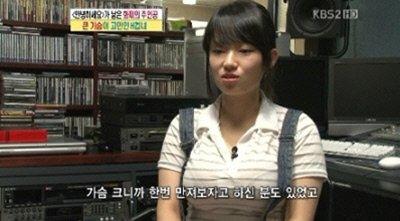 """H컵녀 박은나,성희롱 폭로..""""아저씨가 만져보자고"""" - 조선일보 > 연예 > 방송"""