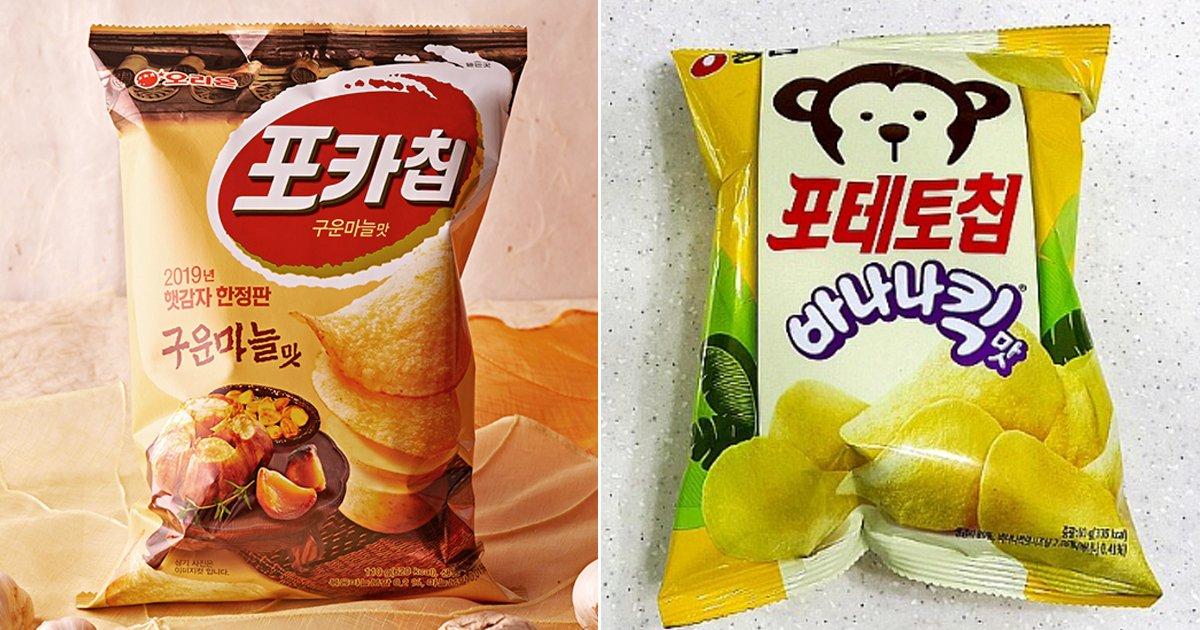 5 13.jpg?resize=1200,630 - 무한히 증식하고 있다는 한국의 '감자칩' 근황, TOP 16