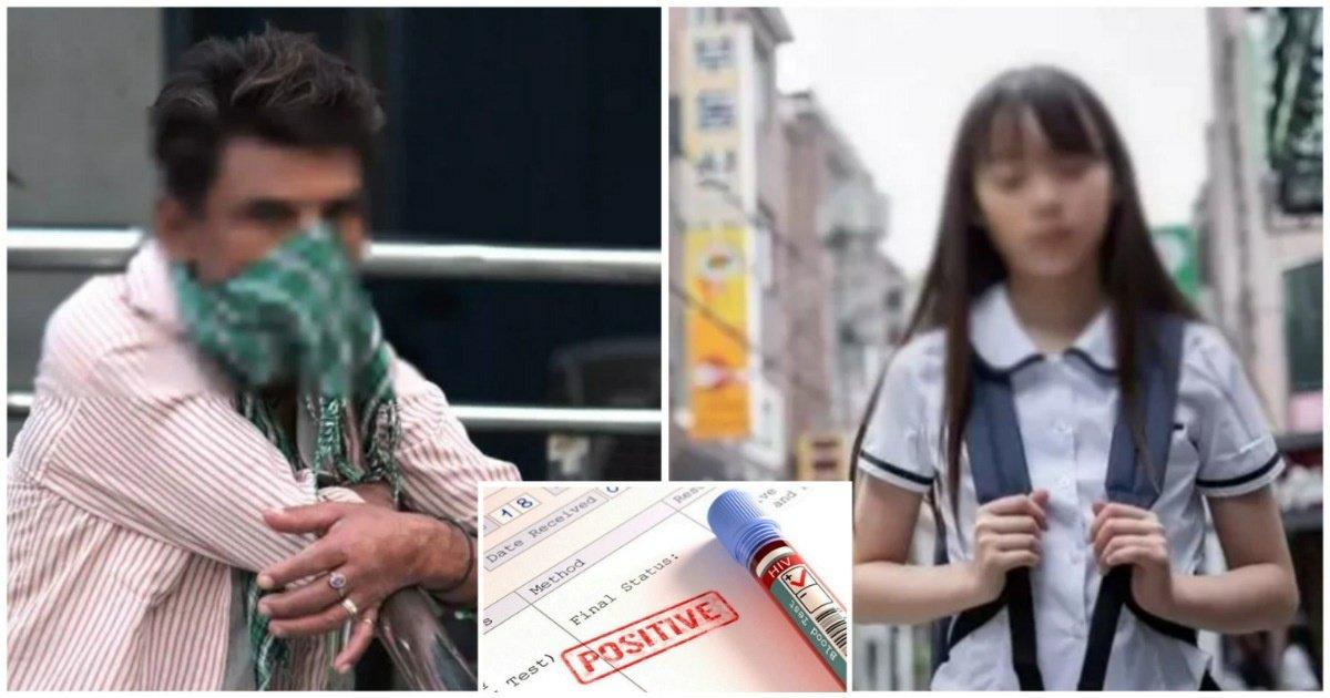 5 53.jpg?resize=412,232 - '에이즈' 걸린 인도남성이 한국 여고생에게 '성.범.죄' 저지르며 내뱉은 '충격적인' 말