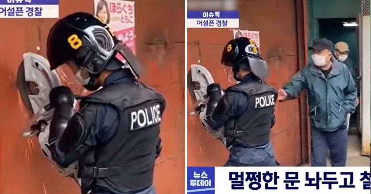 """5 59.jpg?resize=412,232 - 멀쩡한 문 놔두고 '철문' 뚫던 일본 경찰... """"용의자 걸어나와 어리둥절"""" (영상)"""