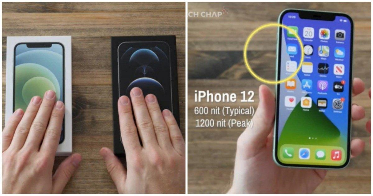 """7 25.jpg?resize=412,232 - """"아이폰 12에 이 기능 추가됐다!""""... 새로 출시된 아이폰 12부터 추가된 '놀라운' 신기능(영상)"""