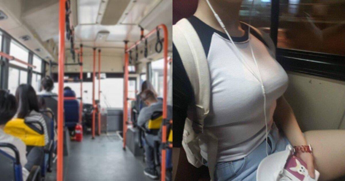 """ebb284ec8aa4.jpg?resize=412,232 - """"아이고.. 요즘 젊은 것들은""""...버스 안에서 사람들 시선은 신경 안 쓰고 여자친구 ㄱr슴 만지며 장난치는 남성.JPG"""