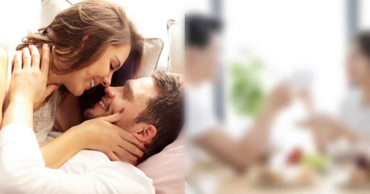 "ec8b9deab681ed95a9.jpg?resize=1200,630 - ""이거 안 맞으면 너무 힘들죠..""...연애 및 결혼 때 속궁합보다 중요하다는 '이'궁합"