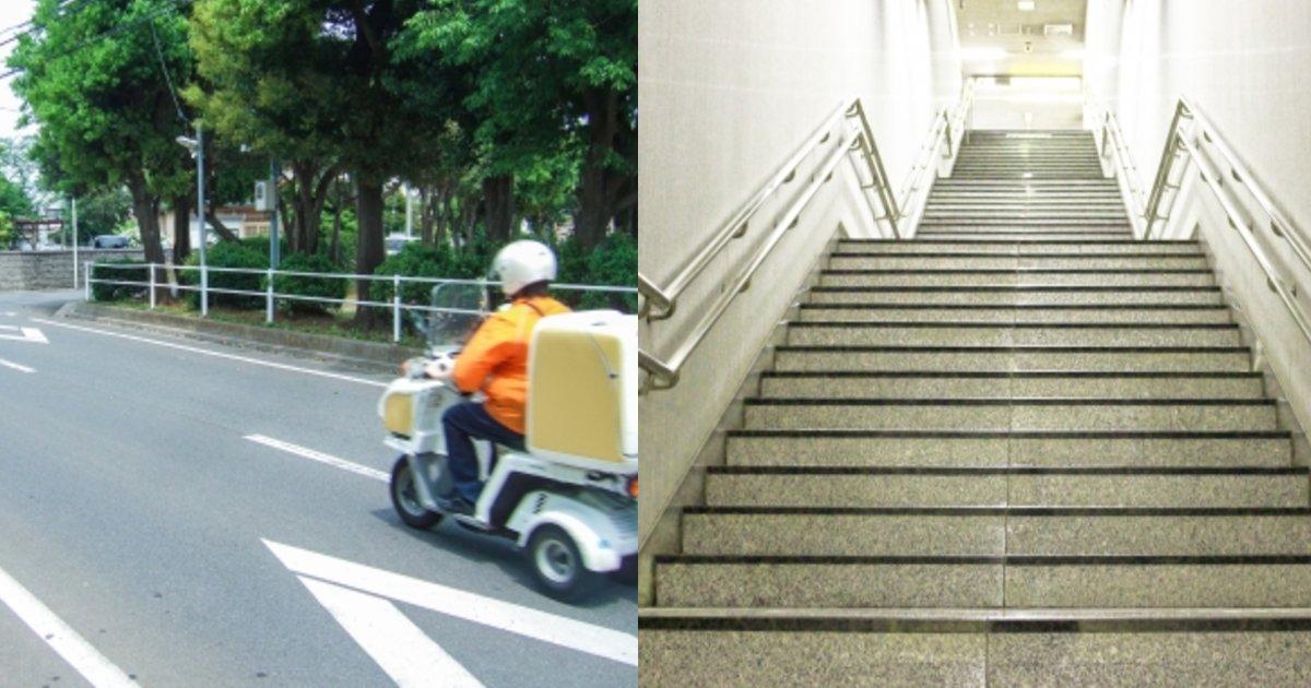kaidan.png?resize=1200,630 - 出前に来た宅配ドライバーがマンションの階段で用を足す姿が防犯カメラにバッチリ映っていた件