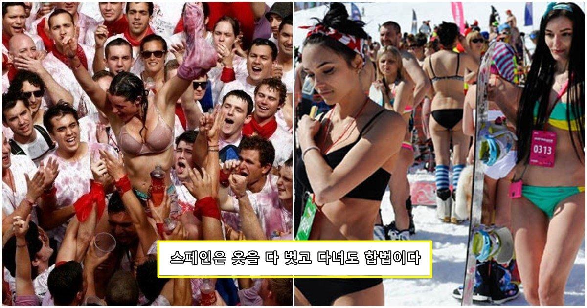 "page 198.jpg?resize=1200,630 - ""헐.. 발가 벗어도 합법이라고..?"" 한국에선 상상도 못할 다른 나라들의 놀라운 합법 'BEST 10'"