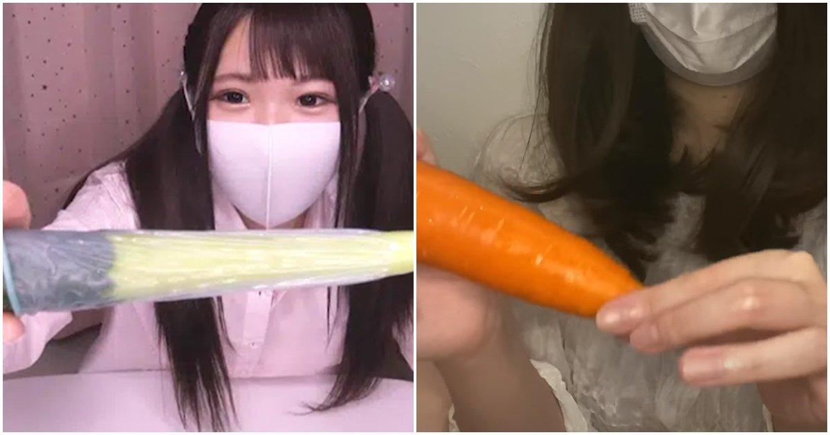 """page 230.jpg?resize=412,232 - """"어느 야채가 기모링~?"""" 최근 '일본 여성 유튜버' 사이에서 유행이라는 '야채' 넣고 순위 정하는 컨텐츠 (사진)"""