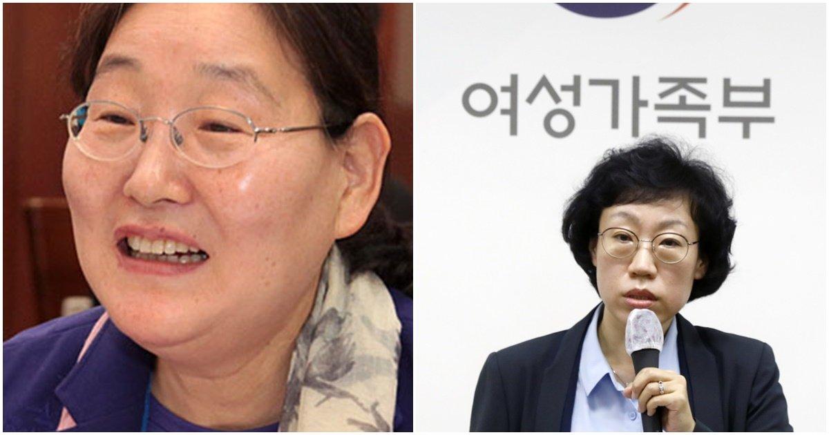 """page 259.jpg?resize=412,232 - """"우리는..???"""" 한국여성들도 화나게 한 국민혈세 25억으로 '여가부'가 한다는 사업"""