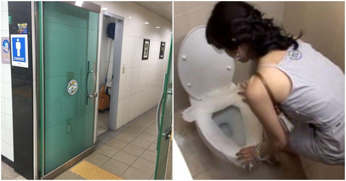 page 294.jpg?resize=412,232 - 여성은 괜찮지만 남성은 '절대' 공중화장실에서 '자기위로'를 하면 안되는 '소름돋는' 이유 (사진)