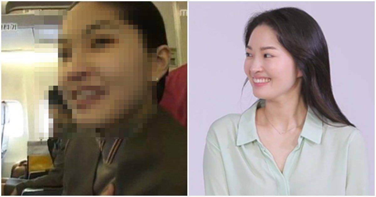 """page 65.jpg?resize=1200,630 - """"엥?? 누구세요??""""라며 논란된 16년 전 '만원의 행복'에 출연했던 전진의 아내 '류이서' 모습 (사진)"""