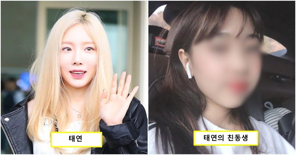 page 91.jpg?resize=1200,630 - 최근 소녀시대 '태연'의 친동생이 가수로 데뷔했는데 태연 얼굴이 하나도 없어서 난리난 이유 (사진)