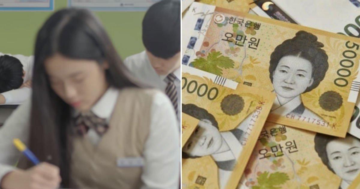 sws.jpg?resize=412,232 - 서울시 중∙고등학교 신입생들, 내년부터 무조건 '30만원' 받는다