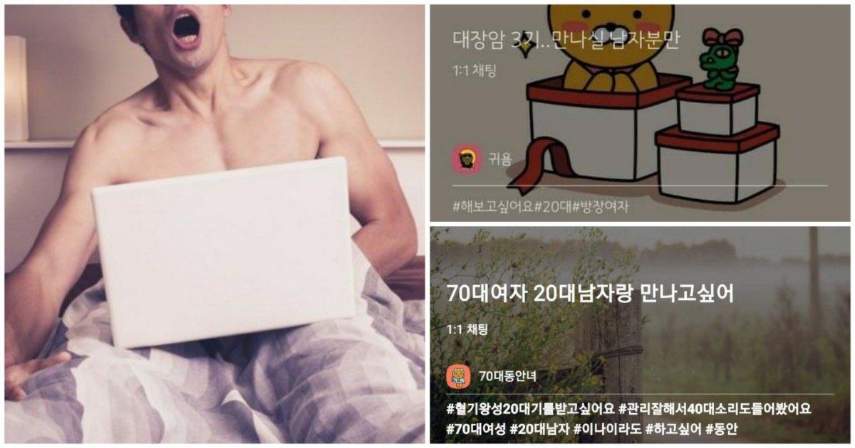 "1 54.jpg?resize=1200,630 - ""세상에, 한국 남성들 이거 진짜에요? ""... 한국 남자들의 '성욕'이 레전드라며 올라온 글.jpg"