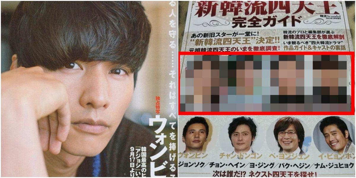 11 10.png?resize=1200,630 - 일본에서 공식적으로 인정한 신한류...세대교체된 K-드라마 '사대천왕'
