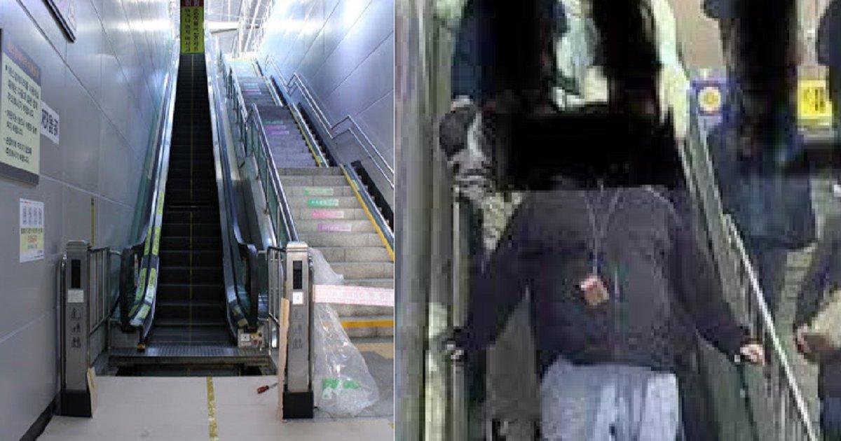 """11111 3.png?resize=1200,630 - """"급한데 길막 하냐"""" 현재 인천 지하철 에스컬레이터에서 길 막는 남성 논란"""