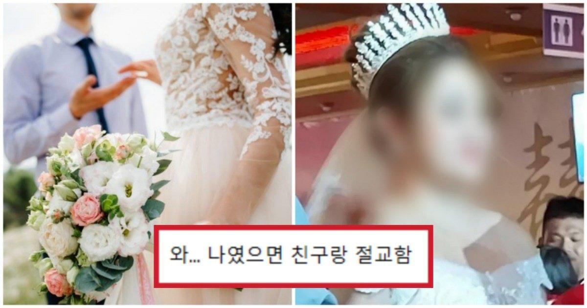 """2 64.jpg?resize=412,232 - """"친구한테 결혼식 사진을 부탁했는데 절교해야 할까요?""""... 신부가 받은 '충격적인' 결혼식 사진.jpg"""