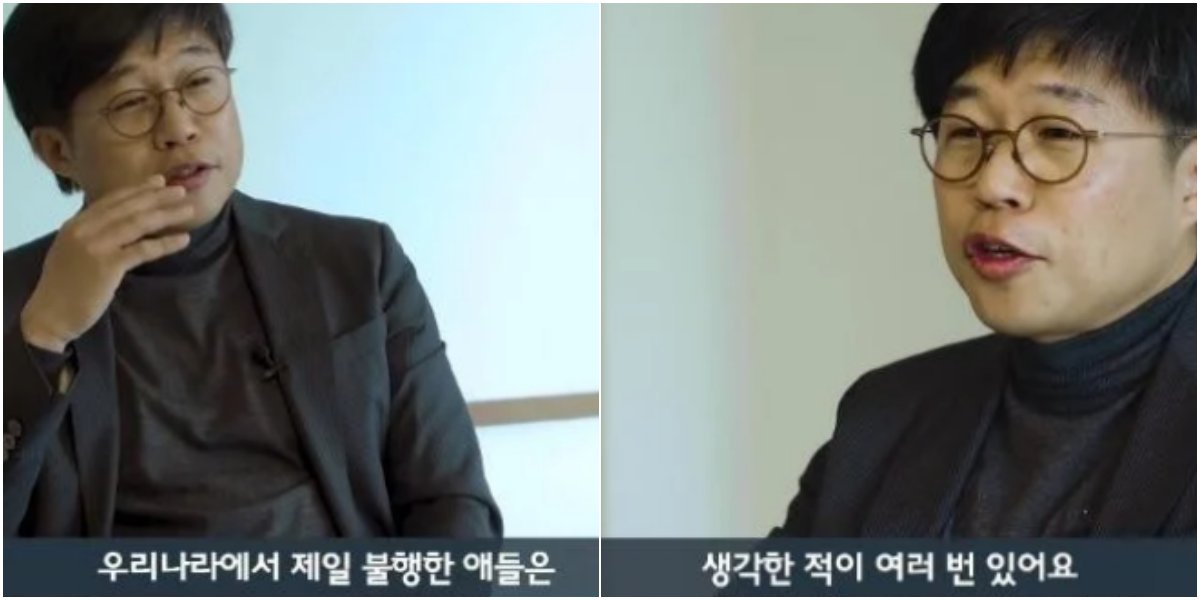 """2222 1.png?resize=1200,630 - """"한국에서 제일 불쌍한 아이들은""""...'대치동 학원강사'가 바라본 청담·압구정·대치동의 청소년들"""