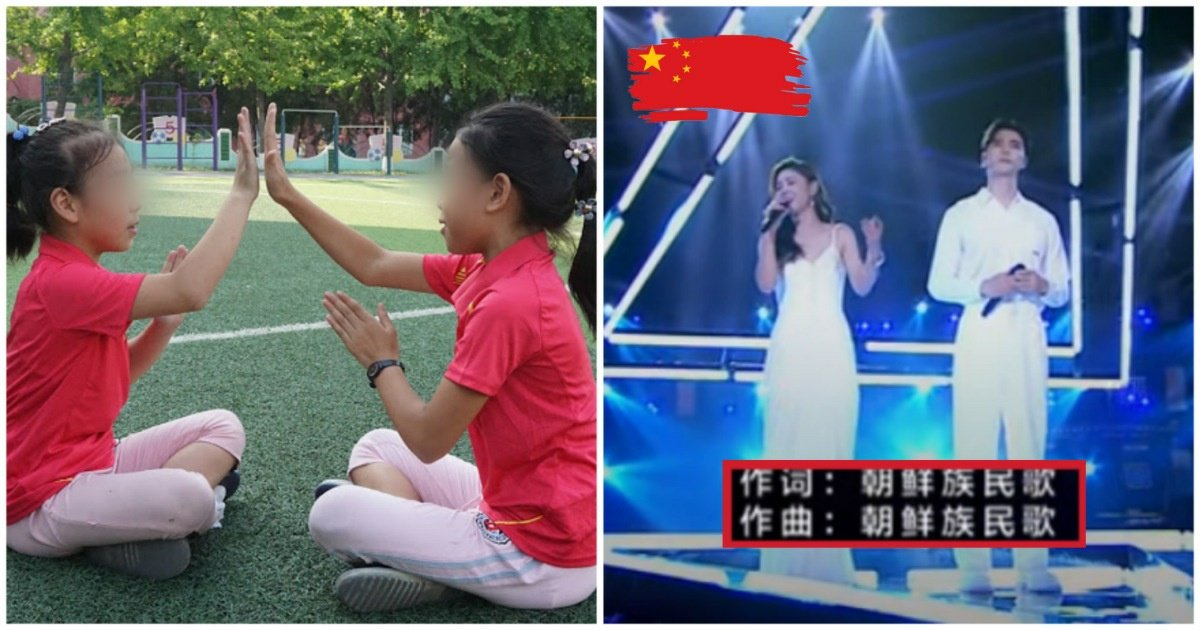"""3 26.jpg?resize=1200,630 - """"이거 한국 동요 아냐?""""... 중국이 자신들의 민요라고 소개하는 노래의 '충격적인' 정체.jpg"""