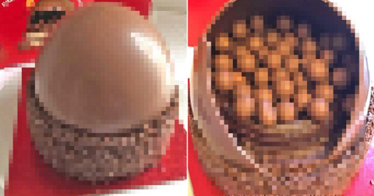 "333 3.png?resize=1200,630 - ""몰티져스가 케이크로?"" 혈관 터질 것 같은 맛이라는 실제 케이크 사진"
