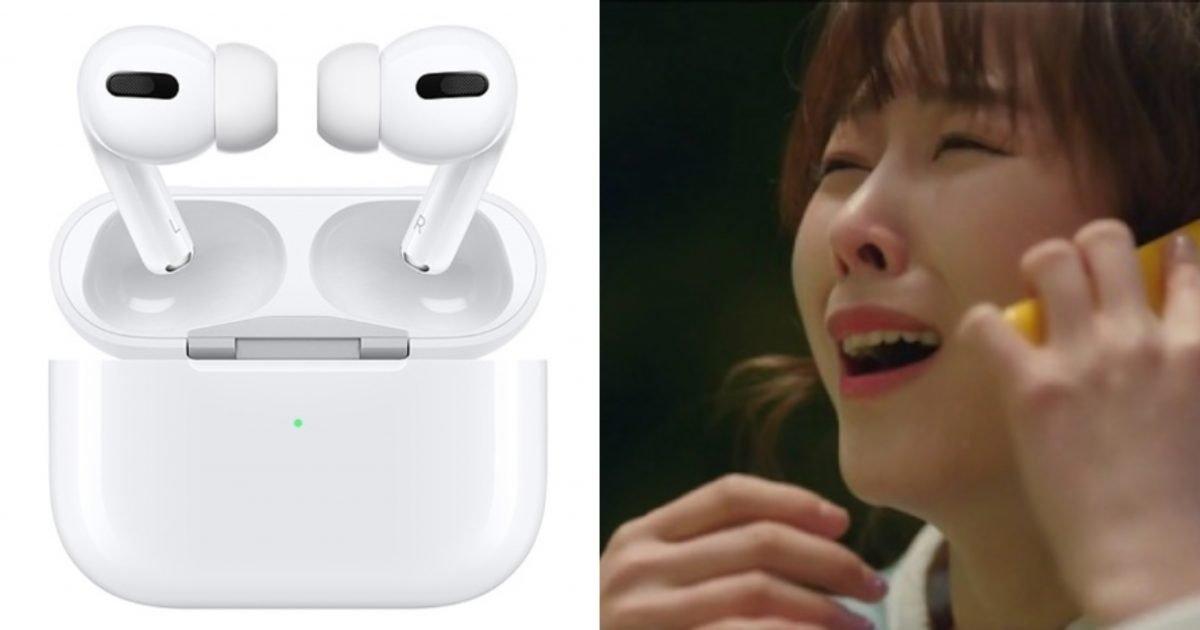 """a4444591 198b 48c0 bef7 b53796d20fe5 e1604646060755.jpeg?resize=1200,630 - """"엄마 나 에어팟 먹었어 병원가야해""""…에어팟 삼켜서 울면서 엄마한테 전화한 여성의 사연.jpg"""