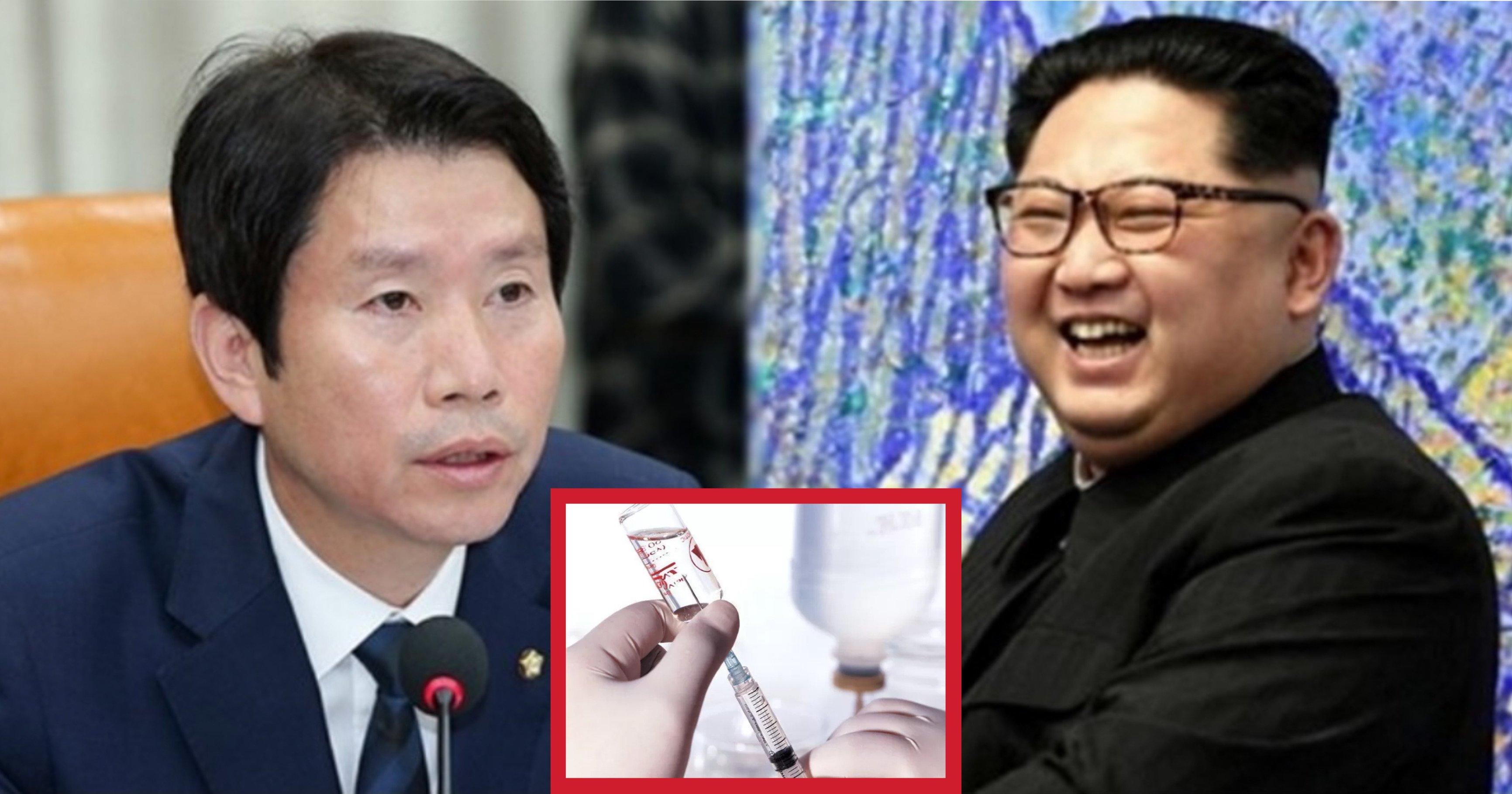 "ad5695e6 2349 47d7 831e 5cdc84edb381.jpeg?resize=412,232 - 통일부 장관..""북한에 코로나 치료제 지원 검토 중"""