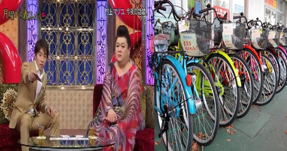 e696b0e8a68fe38397e383ade382b8e382a7e382afe38388 2 24.jpg?resize=1200,630 - 『月曜から夜ふかし』佐賀の自転車文化が話題!!その衝撃的な実態とは!?