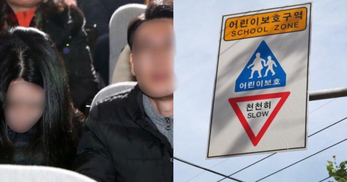 ebafbcec8b9d.jpg?resize=1200,630 - 故 김민식 군 부모가 보험사 상대로 한 소송서 일부 승소해 받게 될 '보험금'의 액수