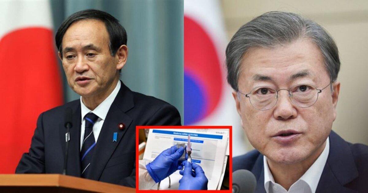 ebb0b1ec8ba0 1.jpg?resize=1200,630 - 일본 3.3억병 vs 한국 0병 자국민을 위한 코로나 백신 확보 전쟁에서 완패한 한국