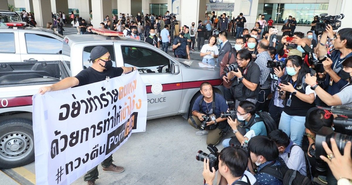 """gggggggggggadf.jpg?resize=1200,630 - Thailand's Ban On """"P**nHub"""" Website Sparks Protest Across The Country"""