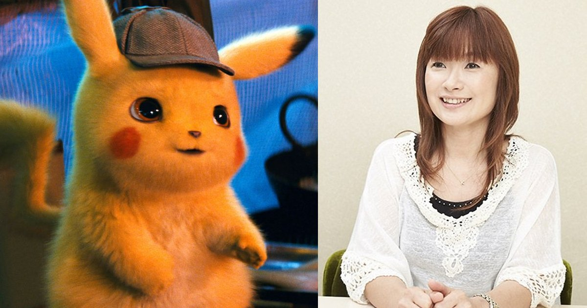 hsdfsdfssss.jpg?resize=1200,630 - Say Hello To The Pikachu Voice Actor That Gives The Little Mascot A Special Touch