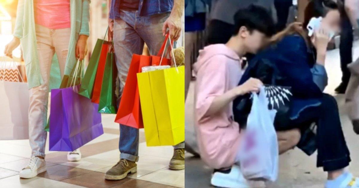 isu.png?resize=1200,630 - 長時間ショッピングを楽しみ足が疲れた彼女のために椅子になってあげる彼氏の姿がシュールすぎる件