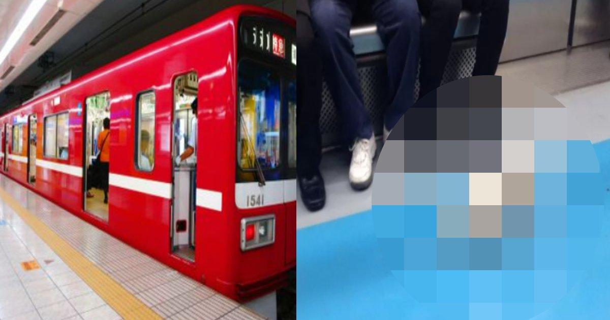 kawaii tada.png?resize=412,232 - 寒くなるにつれて電車に「タダ乗り」している乗客たちが増えている⁉