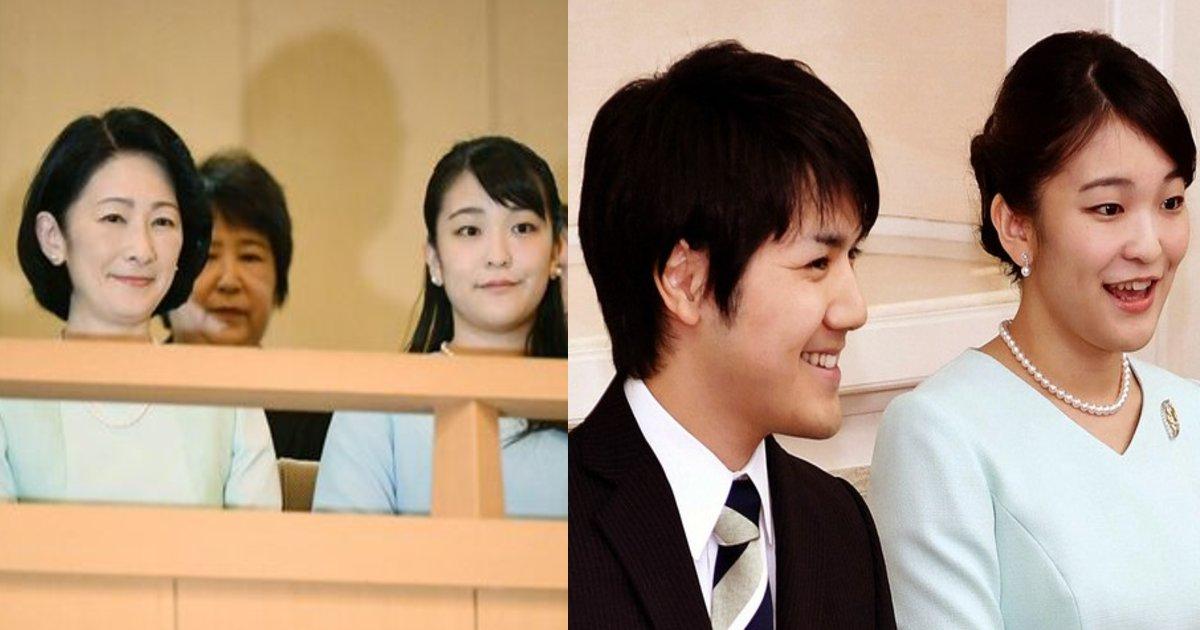 komurodekin.png?resize=1200,630 - 紀子さまが小室圭さんに結婚の条件を提示?このまま結婚を押し通すならば「皇室には関わらないでもらいたい」