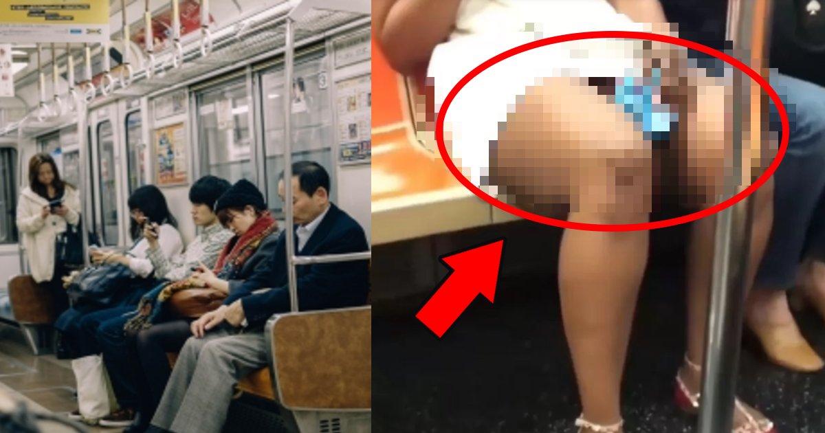 mini.png?resize=1200,630 - 地下鉄でミニスカートを履いたまま携帯扇風機を足の間に入れては汗を乾かす女性に乗客「超不快」