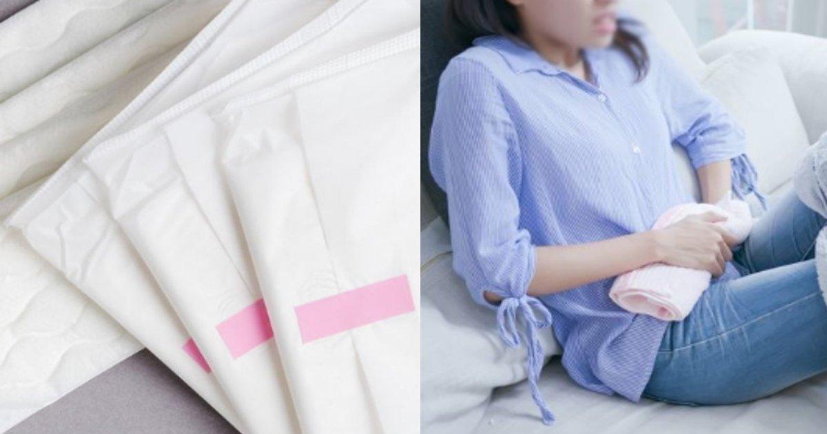 napu.png?resize=1200,630 - お金を惜しもうと生理用ナプキンを長時間使っていた女性が救急搬送される悲劇…