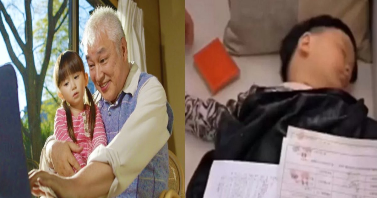 sohu mago.png?resize=1200,630 - 孫が眠っている間、売買契約書にこっそりと拇印を押して『ビル』をプレゼントした祖父