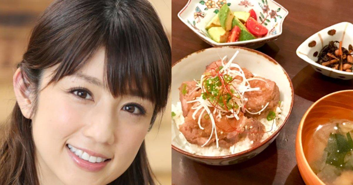 yukorinryouri.png?resize=1200,630 - ゆうこりんが復縁アピールも致命的な問題が囁かれている件「料理がまずい」「味が薄い」