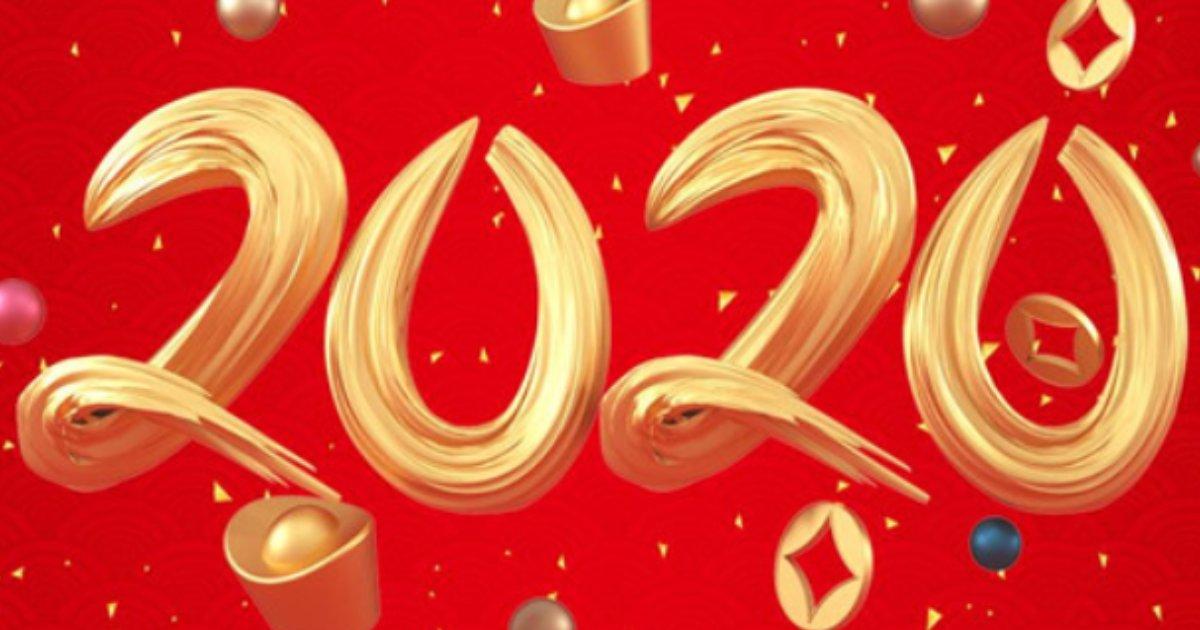 2020 geino.png?resize=1200,630 - 【話題】2020年 話題・注目された芸能人ニュースまとめ!