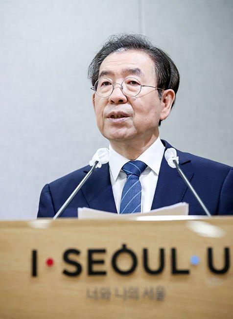 캐나다 한국일보 : 박원순 시장 숨진 채 발견