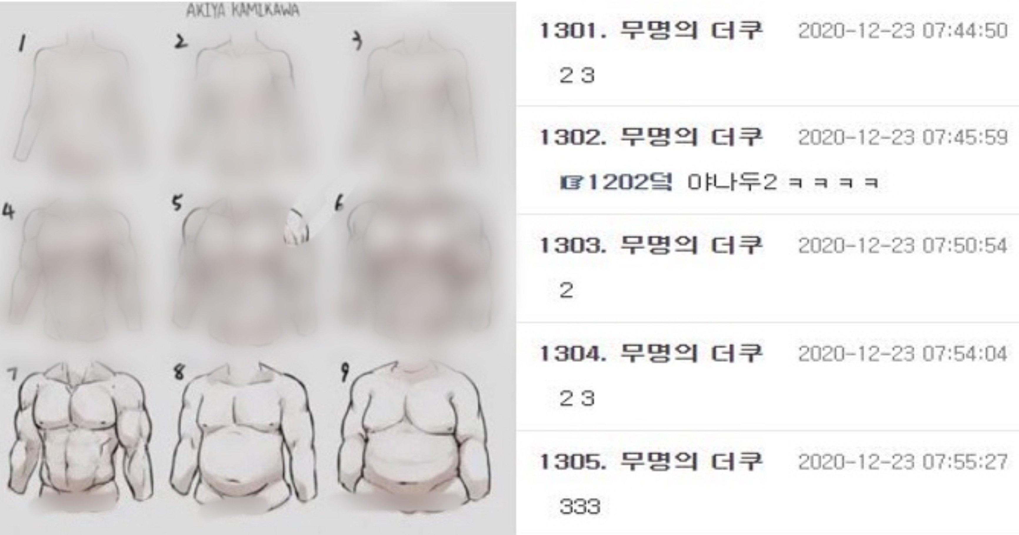 "8eb227d7 7a79 4749 95aa 58ccc3c3c524.jpeg?resize=412,232 - ""어떤 몸매의 남자와 사귈 건가요?"".. 라는 질문에 여성들의 가장 압도적이고 '충격적인' 선택"