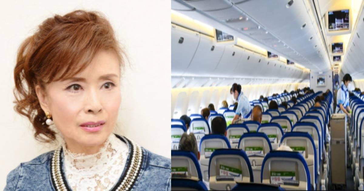 """e696b0e8a68fe38397e383ade382b8e382a7e382afe38388 1 38.jpg?resize=1200,630 - 小柳ルミ子、飛行機で""""あきれた乗客""""に遭遇!「この期に及んでこんな方が」と怒りあらわに!!"""