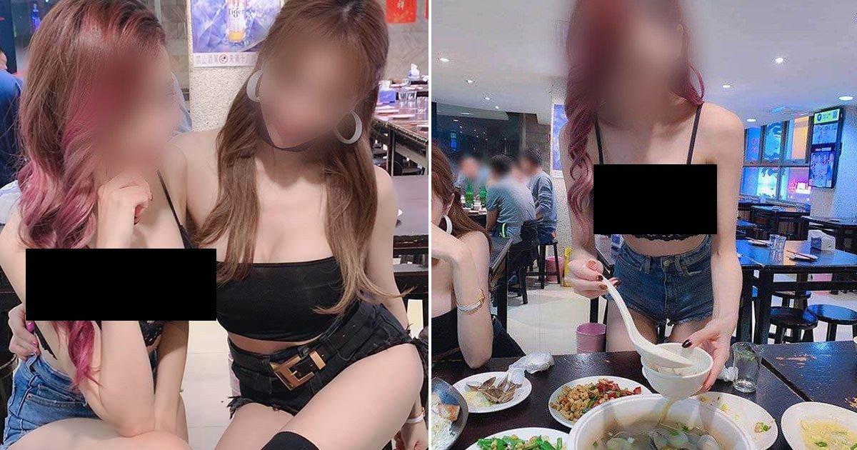 """ec8db8e38581.jpg?resize=1200,630 - """"식당에서 저렇게 입는다고???""""...수위조절 실패 아니냐는 말까지 나온 사진"""