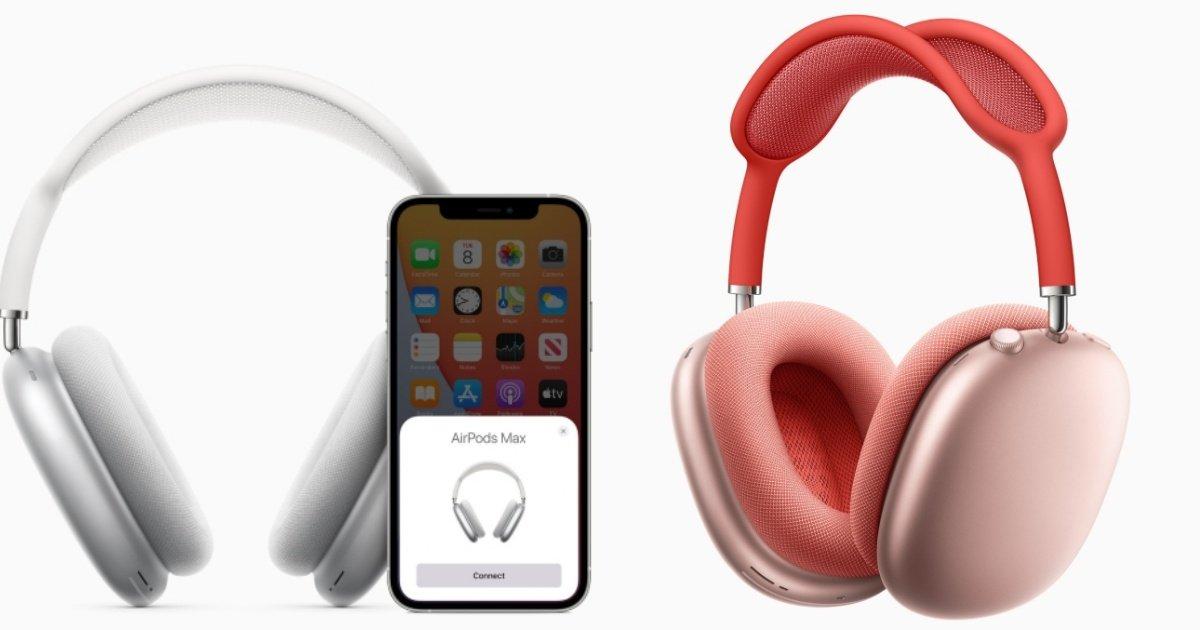 kakaotalk 20201209 011048665.jpg?resize=412,232 - 애플, 에어팟에 이어 오버이어 헤드폰 '에어팟 프로 맥스' 출시 ... 가격은 'OO만원'