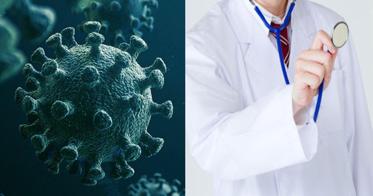 kouishou.png?resize=1200,630 - 新型コロナウイルス感染の後遺症で「アレ」の機能不全を訴える男性急増中?医学的にはどうなのか