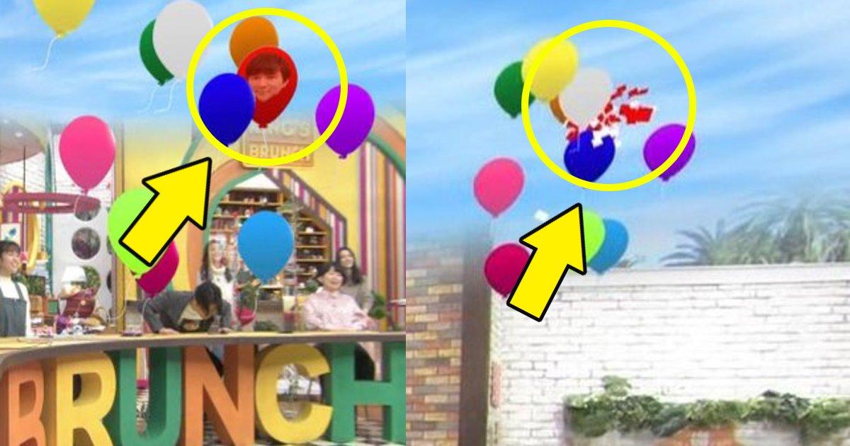 watabehusen.png?resize=1200,630 - 王様のブランチでアンジャッシュ渡部の顔写真入りの風船が破裂?過剰演出に視聴者から批判も「TBSからの絶縁宣言ではないか」と評判?
