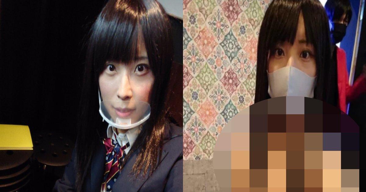 zyosi kosei.png?resize=1200,630 - かわいい女子高生としてSNSスターになった女性が露出写真を披露⁉その姿に衝撃が…