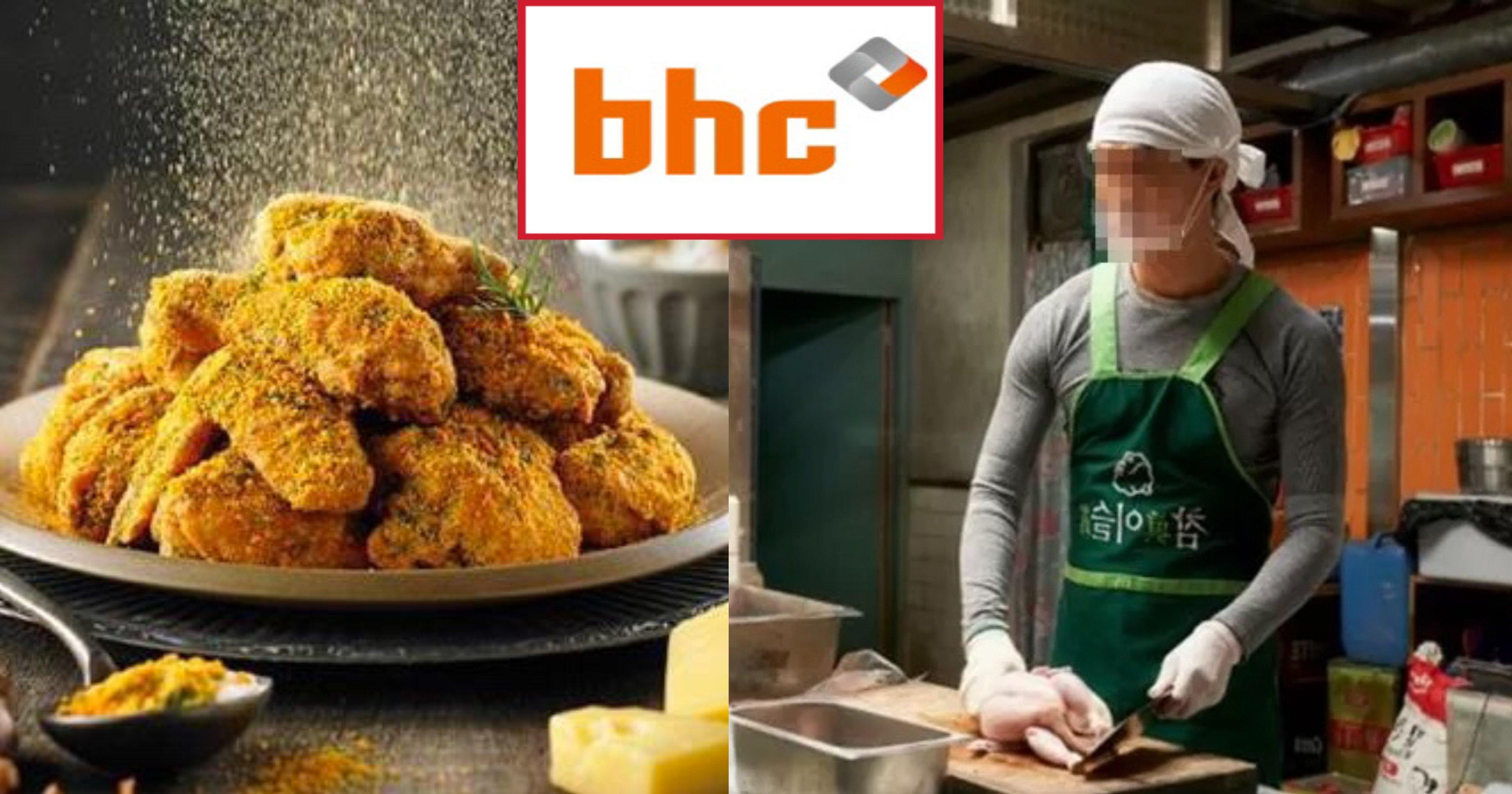 """0d6e86ae 6b09 4aa2 91ef 31ee47af54d6.jpeg?resize=1200,630 - """"닭 떨어졌는데요?""""..닭 있는데 '기프티콘'으로 주문하자 닭 없다며 주문 거절하는 'BHC' 매장"""