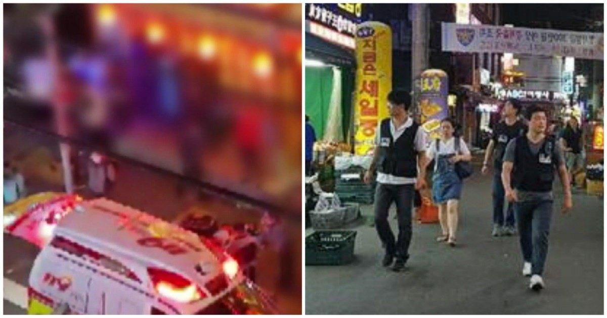 10 5.jpg?resize=412,232 - 서울 영등포 식당 앞 흉기 난동으로 중년 남녀 '2명 사망'.... 도주한 용의자 추적 중