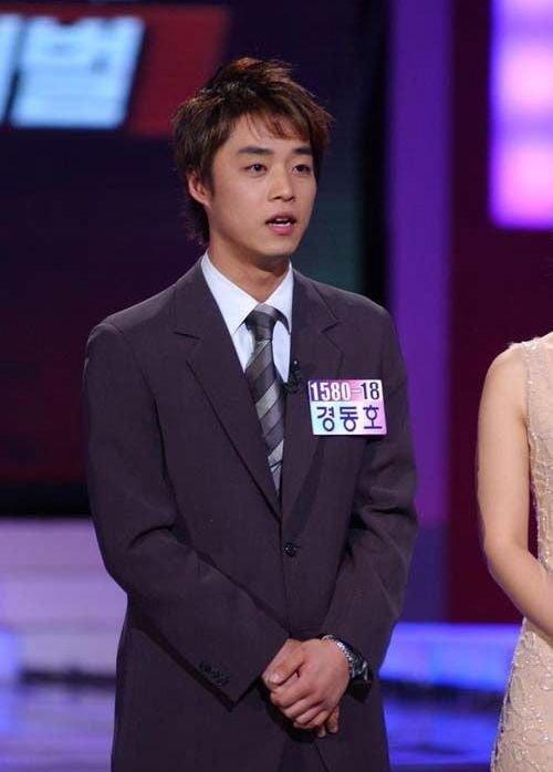 경동호. /KBS 방송화면