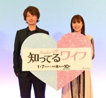 mantan-web.jp